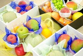 フルーツ頒布会 「3ヶ月」果物コース定期購入 ※送料は別途3回分加算されます※