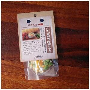 ドットわんの逸品 フリーズドライ夏野菜・枝豆サラダ 7g