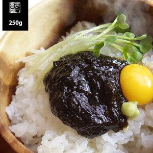 【メール便 送料100円】 有明産 華のり 一番採り 海苔佃煮 250g