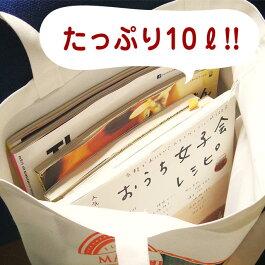 愛犬・愛猫の写真&ネーム入りオリジナルトートバッグ【メール便送料無料】【名入れ】【オーダーメイド】