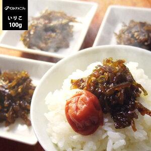 【メール便 送料100円】 ベストアメニティ 熊本県天草産 茎わかめのつくだ煮 いりこ入り 100g