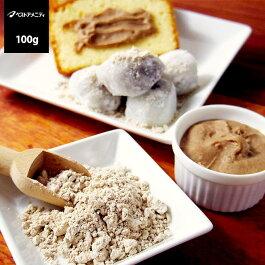 国内産直火焙煎もち麦100%はったい粉100g(麦こがしこうせんおちらし)【メール便送料無料国産】