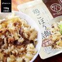 九州産の鶏とごぼう使用 鶏ごぼう飯の素 150g(2合用)【メール便送料無料 国産 かしわ飯】