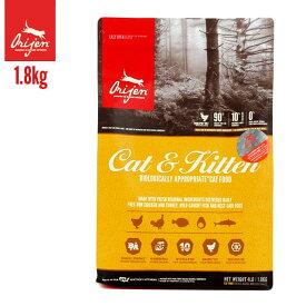 オリジン キャット&キティ キャットフード 1.8kg 【無添加 グレインフリー 穀物不使用 仔猫用 成猫用 送料無料】