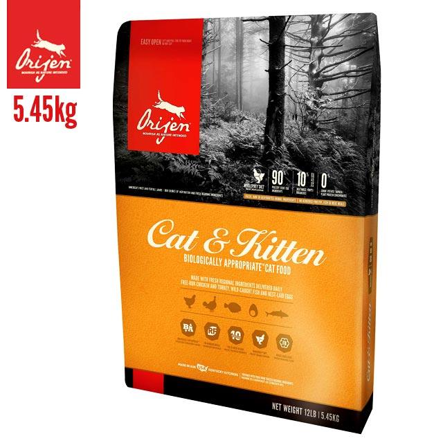 オリジン キャット&キティ キャットフード 5.45kg 【無添加 グレインフリー 穀物不使用 仔猫用 成猫用 送料無料】