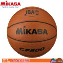 名入れ対応! ミカサ ミニバス バスケットボール 5号球 検定球 CF500