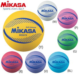 ミカサ ミカサ バレーボール ソフトバレーボール 検定球 MS-N78