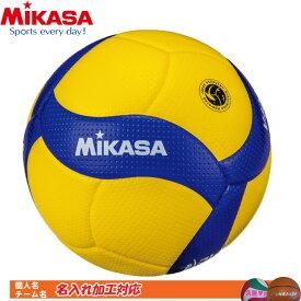 名入れ対応! ミカサ バレーボール 検定球 4号球 V400W