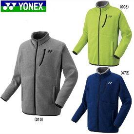 名入れ刺繍OK! ヨネックス バドミントン ユニセックス トレーニングウェア セーター 31030