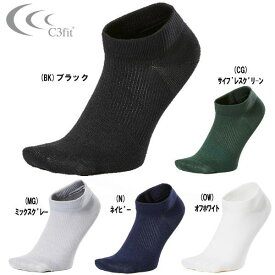 シースリーフィット C3fit メンズ レディース スポーツソックス 靴下 ペーパーファイバーアーチサポートアンクルソックス GC29331