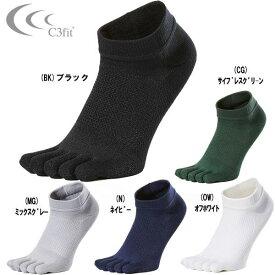 シースリーフィット C3fit メンズ レディース スポーツソックス 靴下 5本指 ペーパーファイバー5トゥソックス GC29332