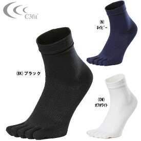シースリーフィット C3fit メンズ レディース スポーツソックス 靴下 5本指 ペーパーファイバー5トゥクオーターソックス GC29333