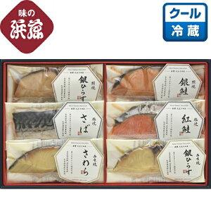 中元 お中元 御中元 ギフト 魚 「レンジで焼魚 SP-40」 父の日 内祝 お祝い 御礼 お取り寄せグルメ 福袋 西京漬け 西京漬 築地 老舗 さわら ひらす さば 鮭 紅鮭 お土産 土産 お返し ギフト 贈り
