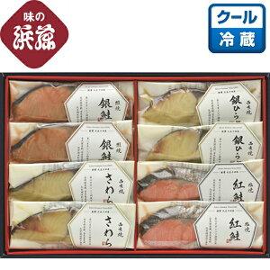 内祝 お祝い お礼 魚 「レンジで焼魚 SP-50」 お取り寄せグルメ 福袋 西京漬け 西京漬 築地 老舗 さわら サワラ ひらす ヒラス シャケ 鮭 紅鮭 お土産 土産 お返し ギフト 贈り物 贈答 魚 漬け魚