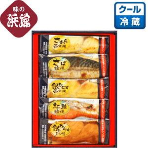 中元 お中元 魚 「レンジで焼魚 SP-30」西京漬け 西京漬 築地 老舗 さわら ひらす ヒラス さば サバ シャケ 鮭 紅鮭 お取り寄せ お取り寄せグルメ お土産 土産 お返し ギフト 贈り物 贈答 魚 魚