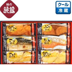 中元 お中元 魚 「レンジで焼魚 SP-40」西京漬け 西京漬 築地 老舗 さわら サワラ ひらす ヒラス さば サバ シャケ 鮭 紅鮭 ブリ ぶり お取り寄せグルメ お土産 土産 お返し ギフト 贈り物 贈答