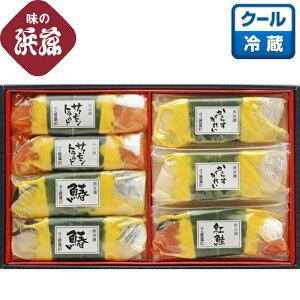 「西京漬笹巻 RSS-40」※冷蔵商品の為、クール便で配送致します。