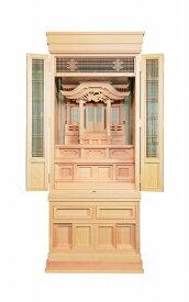 祖霊舎(神徒壇) 永寿22号(塗仕上) 横巾74cm ●お仏壇・仏具の浜屋