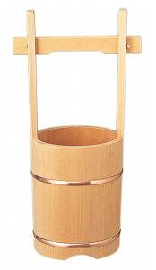 墓参桶 直径24cm (さわら) 【神具】 ●お仏壇・仏具の浜屋