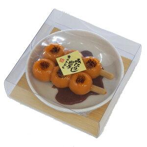 好物ローソク みたらし団子キャンドル 【カメヤマローソク】 ●お仏壇・仏具の浜屋