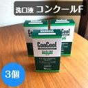 洗口液 歯周病 ウエルテック コンクールF 100ml 3本 マウスウォッシュ (医薬部外品)