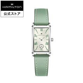 ハミルトン 公式 腕時計 HAMILTON American Classic Ardmore アメリカンクラシック アードモア クオーツ 18.70MM レザーベルト シルバー × グリーン H11221014 レディース腕時計 女性 正規品 ブランド ビジネス シンプル