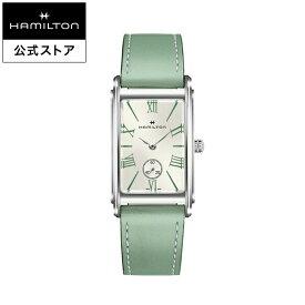 ハミルトン 公式 腕時計 HAMILTON American Classic Ardmore アメリカンクラシック アードモア クオーツ 23.40MM レザーベルト シルバー × グリーン H11421014 レディース腕時計 女性 正規品 ブランド ビジネス シンプル