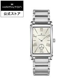 ハミルトン 公式 腕時計 Hamilton Ardmore アメリカンクラシック アードモア レディース メタル | 正規品 時計 クォーツ ブレスレットウォッチ ブランド腕時計 ギフト レディ レディースウォッチ 女性用腕時計 おしゃれ 女性 watch クオーツ シンプル
