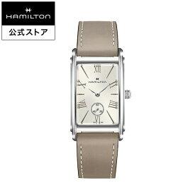 ハミルトン 公式 腕時計 HAMILTON American Classic Ardmore アメリカンクラシック アードモア クオーツ 23.40MM レザーベルト シルバー × ベージュ H11421514 レディース腕時計 女性 正規品 ブランド ビジネス シンプル
