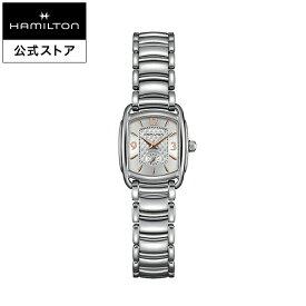 ハミルトン 公式 腕時計 Hamilton Bagley アメリカンクラシック バグリー レディース メタル H12351155 | 正規品 時計 ブレスレットウォッチ ブレスレット ギフト レディース腕時計 ブランド腕時計 レディースウォッチ 女性用腕時計 女性 watch