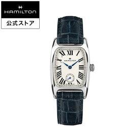 ハミルトン 公式 腕時計 Hamilton Boulton アメリカンクラシック ボルトン レディース レザー | 正規品 時計 革ベルト ブルー クォーツ ギフト レディース腕時計 ブランド腕時計 ビジネス レディースウォッチ 女性用腕時計 おしゃれ 女性 watch シンプル ウオッチ