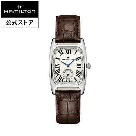 ハミルトン 公式 腕時計 Hamilton Boulton アメリカンクラシック ボルトン メンズ レザー | 正規品 時計 革ベルト ブラウン クォーツ ギフト メンズ腕時計 ブランド腕時計 ビジネス メンズウォッチ 男性腕時計 おしゃれ 男性 watch シンプル ウオッチ 男性用腕時計
