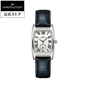 ハミルトン 公式 腕時計 HAMILTON American Classic Boulton アメリカンクラシック ボルトン スモールセコンド クオーツ クォーツ 27.30MM レザーベルト ホワイト × ブルー H13421611 メンズ腕時計 男性 正規品 ブランド ビジネス シンプル