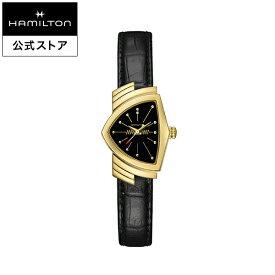 ハミルトン 公式 腕時計 Hamilton Ventura ベンチュラ レディース ユニセックス レザー ペアウォッチ 正規品 クオーツ 革ベルト 女性 女性用腕時計 ギフト ブランド 正規品 ギフト おしゃれ