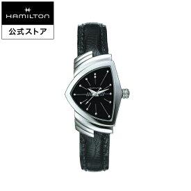 ハミルトン 公式 腕時計 HAMILTON Ventura ベンチュラ クオーツ 24.00MM レザーベルト ブラック × ブラック H24211732 レディース腕時計 女性 正規品 ブランド