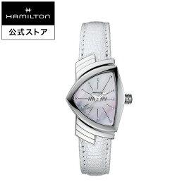 Hamilton ハミルトン 公式 腕時計 Ventura ベンチュラ レディース レザー | 正規品 時計 レディース腕時計 ブランド ホワイト 革ベルトウォッチ クォーツ ウォッチ watch クオーツ 女性 プレゼント ベンチュラー 女性用腕時計 イエローゴールド