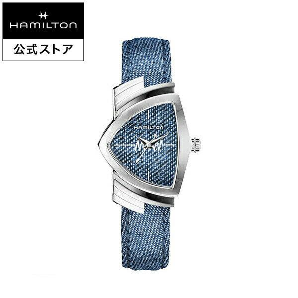 ハミルトン 公式 腕時計 Hamilton Ventura ベンチュラ レディース レザー | 正規品 時計 革ベルト レディース腕時計 ペアウォッチ ブランド腕時計 うでとけい ペア レディ レディースウォッチ 女性腕時計 女性 watch 革 ウオッチ レザーベルト 女性用腕時計 ペア腕時計