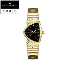 ハミルトン 公式 腕時計 HAMILTON Ventura ベンチュラ クオーツ 32.30MM ステンレススチールブレス ブラック × イエローゴールド H24301131 メンズ腕時計 男性 正規品 ブランド