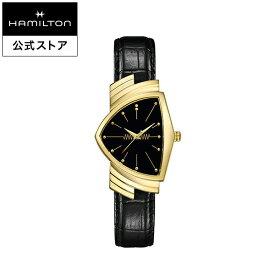 ハミルトン 公式 腕時計 HAMILTON Ventura ベンチュラ クオーツ 32.30MM レザーベルト ブラック × ブラック H24301731 メンズ腕時計 男性 正規品 ブランド