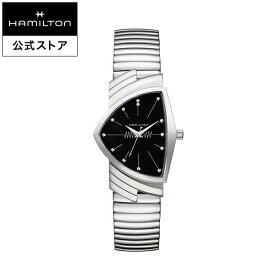 ハミルトン 公式 腕時計 HAMILTON Ventura ベンチュラ クオーツ 32.30MM ステンレススチールブレス ブラック × シルバー H24411232 メンズ腕時計 男性 正規品 ブランド