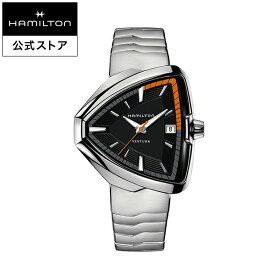 Hamilton ハミルトン 公式 腕時計 Ventura Elvis80 ベンチュラ エルヴィス80 メンズ メタル | 正規品 時計 メンズ腕時計 ブレスレットウォッチ ブレスレット クォーツ ウォッチ 男性腕時計 watch クオーツ 男性 ウオッチ 電池 メタルバンド クォーツ腕時計 ギフト