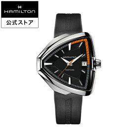 ハミルトン 公式 腕時計 Hamilton Ventura Elvis80 ベンチュラ エルヴィス80 メンズ ラバー | 正規品 時計 メンズ腕時計 ブランド クォーツ ラバーベルト ブランド腕時計 ベルト ウォッチ watch ウオッチ 黒 男性 プレゼント ブラック 男性腕時計 クオーツ 電池 ギフト