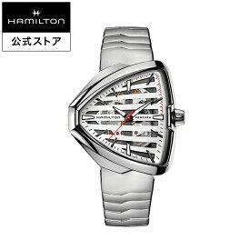 ハミルトン 公式 腕時計 HAMILTON Ventura Elvis80 ベンチュラ エルビス80 オートマティック 自動巻き 42.50MM ステンレススチールブレス グレー × シルバー H24555181 メンズ腕時計 男性 正規品 ブランド