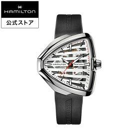 ハミルトン 公式 腕時計 HAMILTON Ventura Elvis80 ベンチュラ エルビス80 オートマティック 自動巻き 42.50MM ラバーベルト グレー × ブラック H24555381 メンズ腕時計 男性 正規品 ブランド