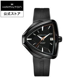 ハミルトン 公式 Hamilton Ventura Elvis80 ベンチュラ エルヴィス80 メンズ ラバー | 正規品 腕時計 時計 メンズ腕時計 ラバーベルト ギフト ブランド腕時計 ベルト 自動巻き ウォッチ 機械式 watch ウオッチ 自動巻 男性用腕時計 ブラック 男性