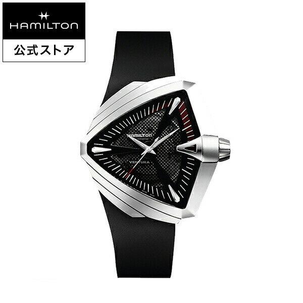 【ハミルトン 公式】 Hamilton Ventura XXL ベンチュラ XXL メンズ ラバー | 腕時計 時計 メンズ腕時計 ブランド ブランド腕時計 うでとけい ベルト おしゃれ ウォッチ ビジネス watch ウオッチ メンズウォッチ スイス 男性用腕時計 男性 プレゼント 紳士時計 男性腕時計
