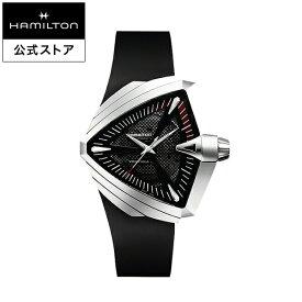 ハミルトン 公式 腕時計 HAMILTON Ventura XXL ベンチュラ XXL オートマティック 自動巻き 45.50MM ラバーベルト ブラック × ブラック H24655331 メンズ腕時計 男性 正規品 ブランド