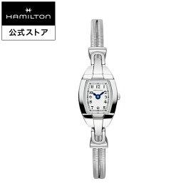 ハミルトン 公式 腕時計 HAMILTON American Classic Lady Hamilton アメリカンクラシック レディハミルトン クオーツ クォーツ 14.50MM ステンレススチールブレス ホワイト × シルバー H31111183 レディース腕時計 女性 正規品 ブランド