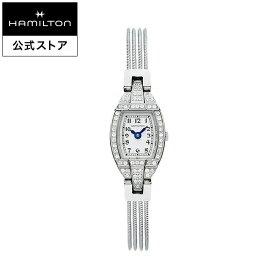 ハミルトン 公式 腕時計 HAMILTON American Classic Lady Hamilton アメリカンクラシック レディハミルトン クオーツ クォーツ 14.50MM ステンレススチールブレス ホワイト × シルバー H31151183 レディース腕時計 女性 正規品 ブランド