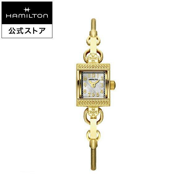 ハミルトン 公式 腕時計 Hamilton Lady Vintage アメリカンクラシック レディハミルトン ヴィンテージ レディース メタル | 正規品 時計 watch ウォッチ ブランド クォーツ クオーツ 女性 女性用腕時計 イエローゴールド マザーオブパール 5気圧防水 ギフト 電池 プレゼント